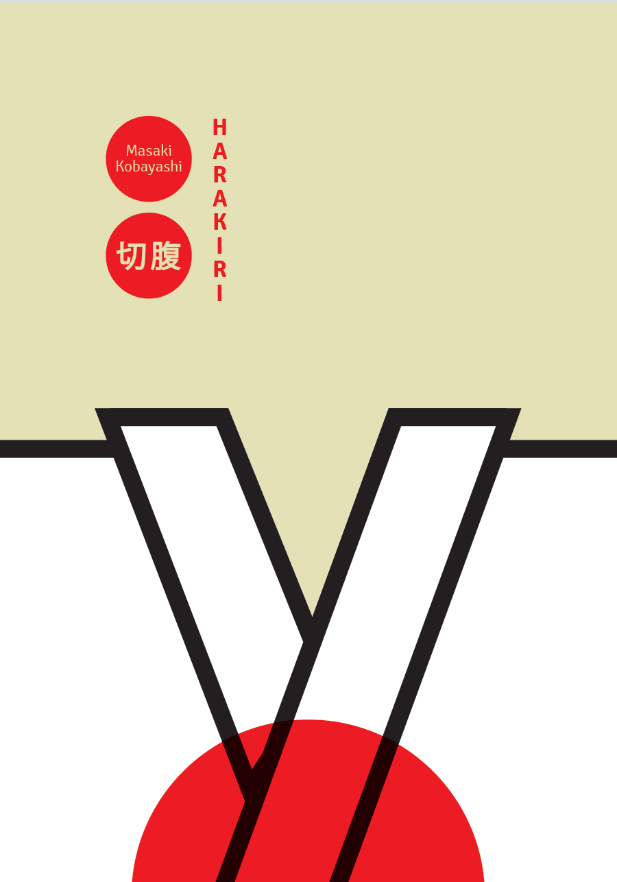 Paweł Jaczewski - Harakiri poster
